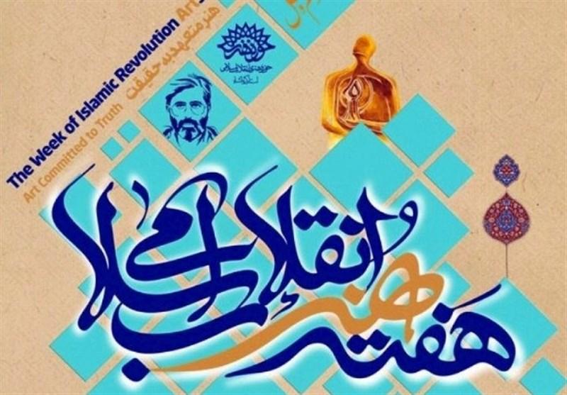 ابراهیم حاتمیکیا چهره سال هنر انقلاب اسلامی شد