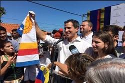 مقام آمریکایی: نیکلاس مادورو در قدرت نخواهد ماند!