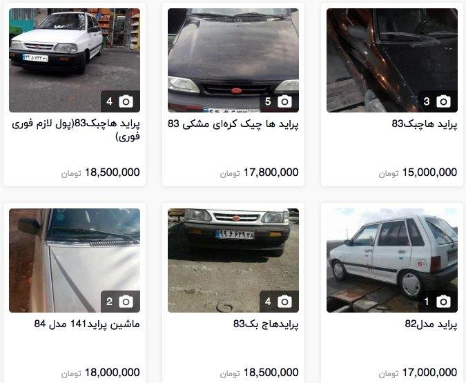 ویراژ دستدومها در بازار خودرو/ پراید ۱۹ ساله «۰۰۰. ۱۹.۵۰۰» تومان قیمت خورد!