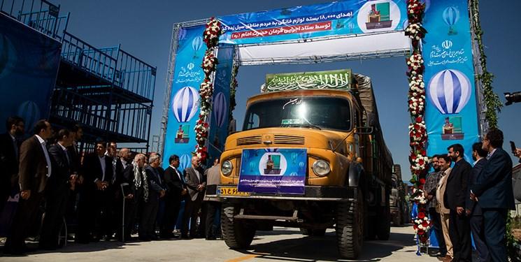 ۴ هزار بسته لوازم خانگی اهدایی ستاد اجرایی فرمان حضرت امام به گلستان رسید