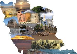 دعوت واتیکان از مردم برای سفر به ایران به عنوان یک مقصد گردشگری جذاب