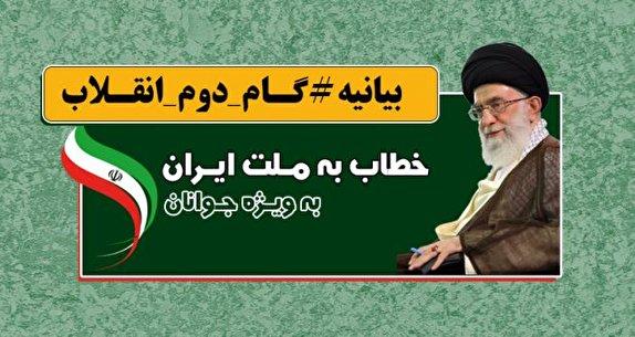 باشگاه خبرنگاران -گام دوم انقلاب یعنی میدان دادن به جوانانی مثل شهید حسن باقری/ روحیه ریسک پذیری مسئولان کم شده است