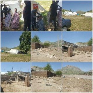 آخرین اخبار از مناطق سیلزده سه شنبه ۲۷ فروردین ماه