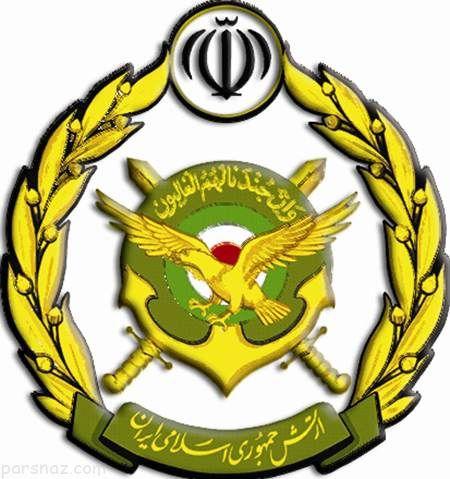 پیام تبریک دبيركل ستاد مبارزه با مواد مخدر بهمناسبت روز ارتش