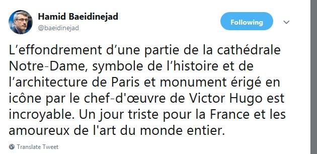 همدردی با بعیدی نژاد با مردم فرانسه در آتش سوزی