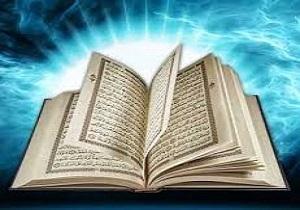 ۵۰۰ سیستان و بلوچستانی در رقابتهای قرآن کریم نام نویسی کردند