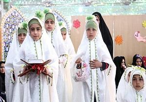 برگزاری جشن تکلیف ۱۲۰۰ دانشآموز دختر ملایری
