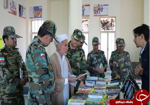 گشایش نمایشگاه کتاب درمرکز آموزش ۰۴ امام رضا (ع) خوسف