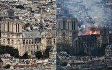 باشگاه خبرنگاران -اولین تصاویر از داخل کلیسای نوتردام بعد از آتش سوزی
