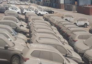 حرکت لاکپشتی ترخیص خودروهای دپو شده در گمرک/ پیشنیاز تعدیل قیمت خودرو در بازار چیست؟
