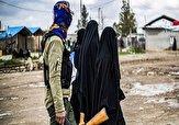 باشگاه خبرنگاران -نروژ از کودکان داعشی آزمایش دیانای میگیرد
