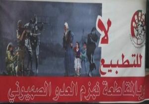 مرآة البحرین: اعلام خبر لغو سفر هیئت رژیم صهیونیستی به منامه صرفاً یک حقه است