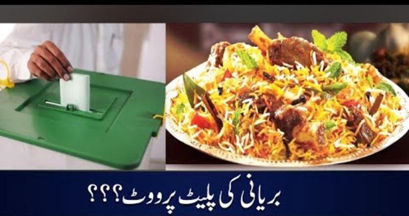 سوءاستفاده از ارائه غذا به رأی دهندگان برای کسب بیشتر رأی