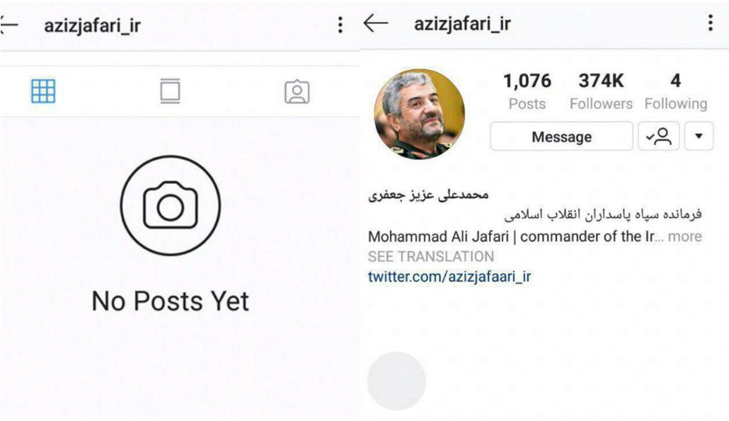 اینستاگرام صفحه فرمانده سپاه را مسدود کرد +تصویر