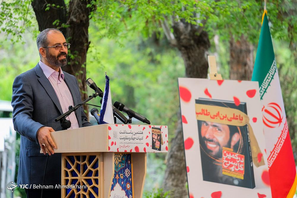 تقریظ رهبر انقلاب بر کتاب «در کمین گل سرخ» رونمایی شد/ فرمانده کل ارتش: خلوص در بندگی، دلیل جایگاه رفیع شهید صیاد شیرازی است