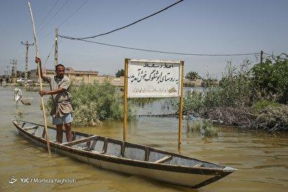 سیلاب در روستای ابوشلوگ شادگان