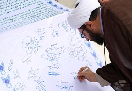 تجمع دانشجویان دانشگاه آزاد اسلامی واحدتبریز درحمایت از سپاه پاسداران