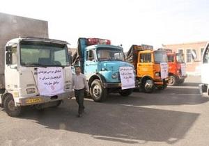 ارسال کمکهای مردمی بهزیستی استان