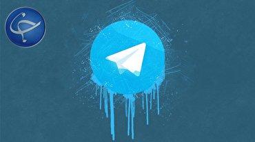 باشگاه خبرنگاران - اضافه شدن قابلیت عجیب و جنجالی به تلگرام / آیا این پیامرسان در حال ورود به دارک وب است؟