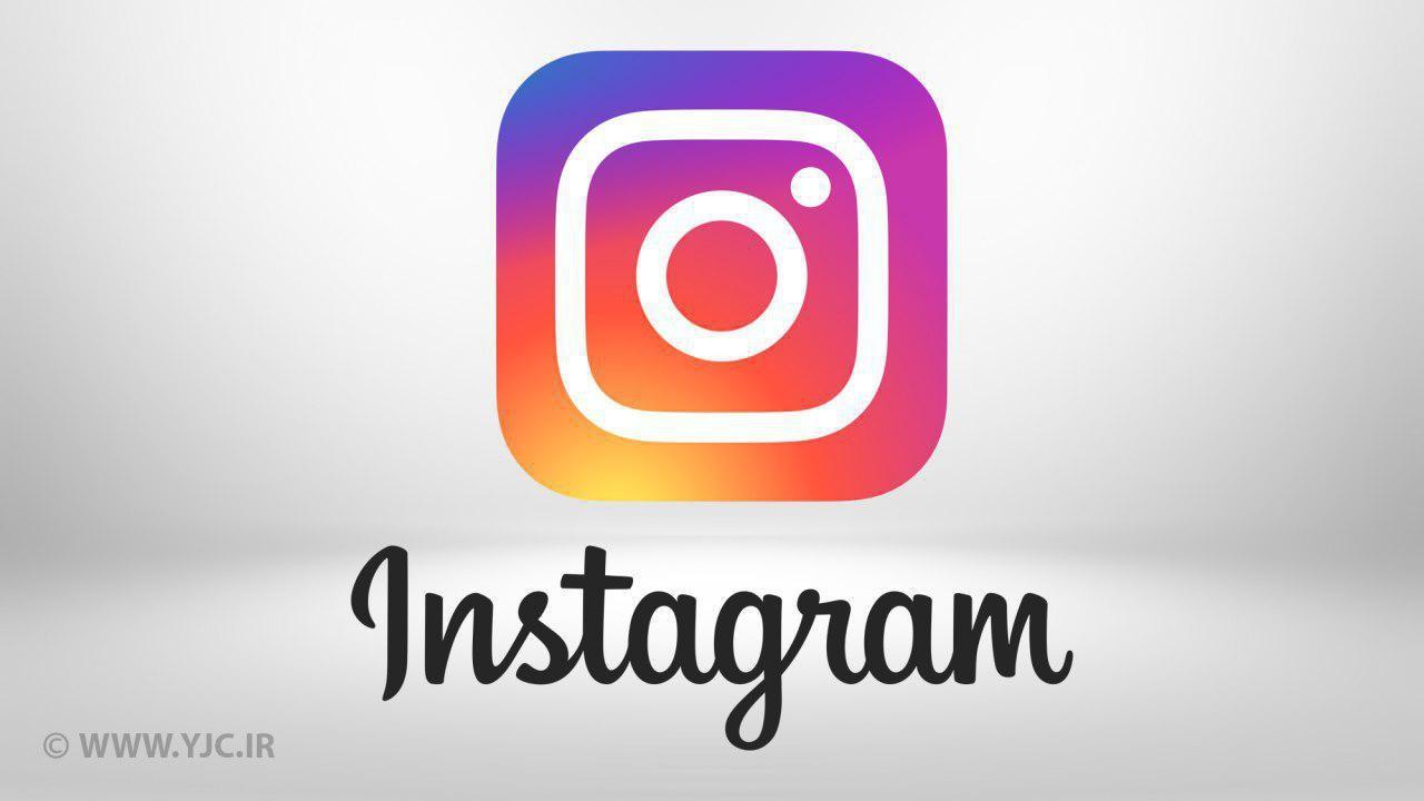 خوش رقصی اینستاگرام برای دولت آمریکا با مسدودسازی حساب های کاربری سپاه/ شبکه های اجتماعی و پیامرسان های بومی تنها راه عبور از فیلترینگ امریکایی