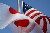 باشگاه خبرنگاران -ابراز نگرانی آمریکا از کسری تجاری بالا در تجارت با ژاپن
