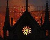 باشگاه خبرنگاران -چه گنجینههای ارزشمندی در آتشسوزی کلیسای نوتردام حفظ و یا نابود شدهاند؟ + تصاویر