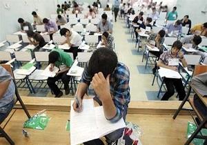 زمان ثبتنام آزمون ورودی مدارس استعدادهای درخشان و نمونۀ دولتی تمدید شد