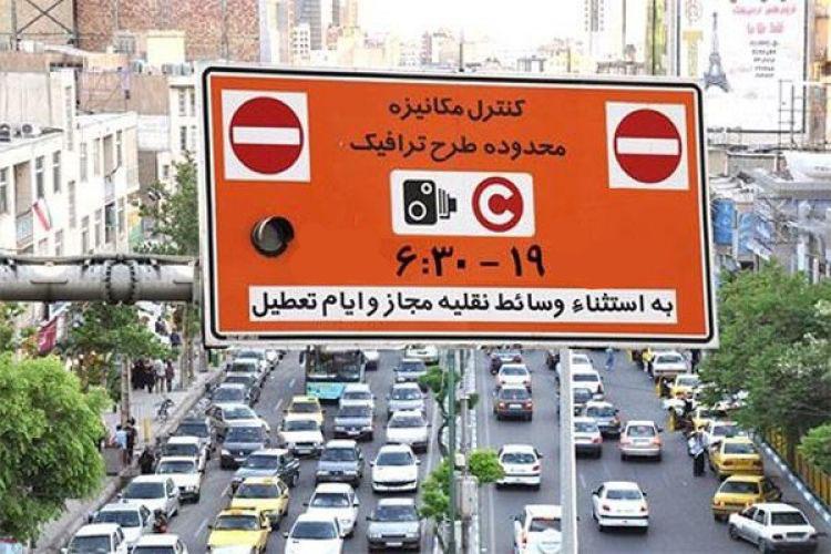 جزئیات جدید از نحوه واگذاری طرح ترافیک خبرنگاران