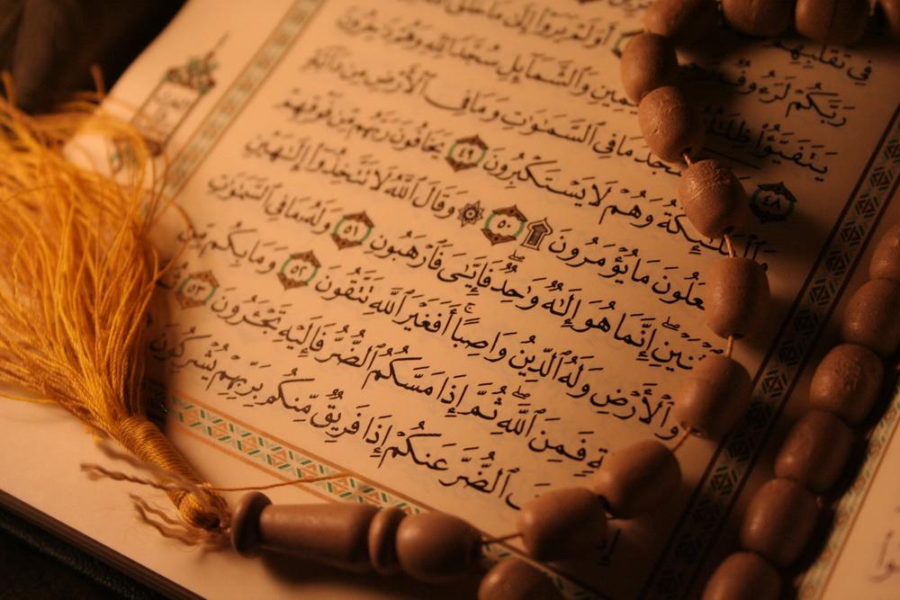 سخت ترین کار در رابطه با قرآن چیست؟