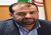 باشگاه خبرنگاران - سرشاخههای شرکت ۱۳ میلیون دلاری در خراسان شمالی دستگیر شدند