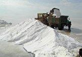 باشگاه خبرنگاران - ۸۰ درصد نمک کشور در شهرستان گرمسار تولید میشود