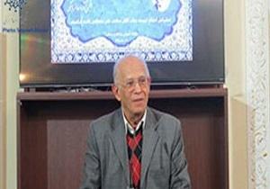 آیین نکوداشت علی سلطانی گردفرامرزی در یزد آغاز شد