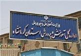 باشگاه خبرنگاران - اعزام فرهنگیان و دانش آموزان متقاضی برای حضور در اردوهای جهادی
