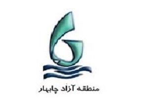 ۶۹۱ هزار اقامت گردشگر نوروزی در چابهار ثبت شد