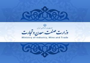 تشدید مشکلات بازار مواد غذایی با تشکیل وزارت بازرگانی و حفظ ارز ۴۲۰۰ تومانی
