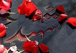 غبار روبی مزار شهدای مهاباد