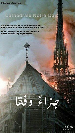 ذوقمرگ شدن داعش از سوختن کلیسای نوتردام پاریس+ عکس