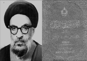 سید قاسم شبر؛ روحانی شهید عراقی که به اتهام ایرانی بودن به شهادت رسید