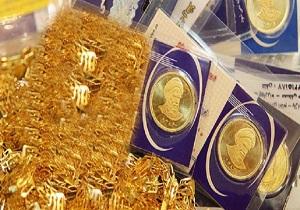نرخ سکه و طلا در ۲۸ فروردین ۹۷ /  سکه تمام بهار آزادی طرح جدید ۴ میلیون و ۷۴۰ هزار تومان معامله شد+ جدول