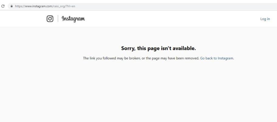 مسدود شدن صفحات مربوط به سپاه پاسداران توسط اینستاگرام +تصویر