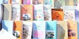 باشگاه خبرنگاران - طی سال جاری 50 میلیون جلد کتاب درسی در افغانستان چاپ می شود