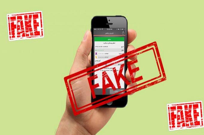 افزایش کلاهبرداری سایبری با اطلاعات اپلیکیشنهای پرداخت اینترنتی