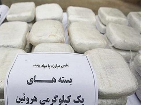 کشف بیش از ۴۲ کیلو گرم هروئین در عملیات مشترک پلیس مرکزی و ایرانشهر