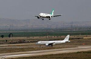 روز ارتش تغییری در برنامه فرودگاه مشهد ایجاد نکرده است