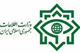 باشگاه خبرنگاران - ایران امن ترین کشور جهان