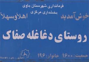 نجات یک روستا از فرورفتن در آب تا جوانانی که الگوی خود را حضرت علی اکبر (ع) قرار دادهاند + فیلم