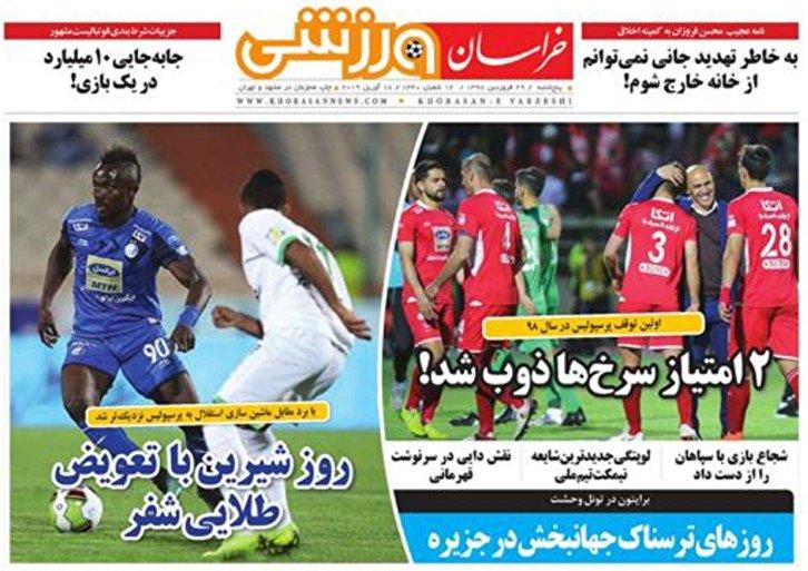 باشگاه خبرنگاران - خراسان ورزشی - ۲۹ فروردین