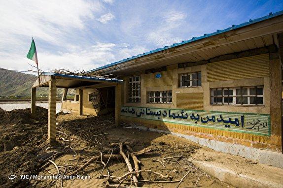 باشگاه خبرنگاران -موج سیلابها مدارس را هم گرفتار کرد/ آموزش و پرورش در سیل حوادث نمره قبولی میگیرد؟