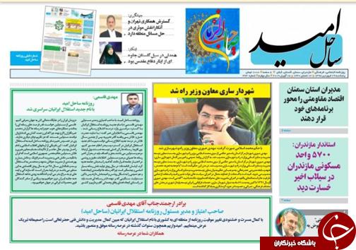 وعدههای بی سرانجام سردار / آرامش در سایه تدبیر و مجاهدتهای خاموش / روزگار نه چندان سپید مروارید سیاه