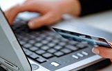 باشگاه خبرنگاران -شناسایی عامل برداشت الکترونیکی غیر مجاز از حساب /رمز کارت بانکی را در اختیار کسی نگذارید